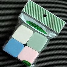 Wholesale Makeup Puff 4 Color Cosmetic Puff Makeup Sponge