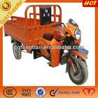 250cc motorcycle three wheel