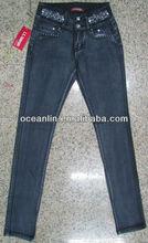 women sex skinny jeans