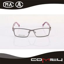 latest optical glasses frame