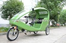 electric three wheel taxi trike