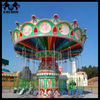 Popular amusement rides for sale flying chair merry go round