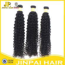 JP Hair BEAUTIFUL black women LOVE new style virgin hair