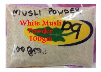 Safed Musli Powder White Musli herb Powder
