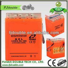 mf 12N2.5L-BS 12v 5ah GEL motorcycle battery
