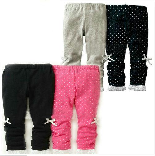 Girls lycra fashion leggings