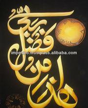 Islamic Modern Art Paintings on Black Velvet Cloth