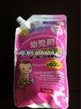 huiji marca di detersivo per i vestiti del bambino 600ml