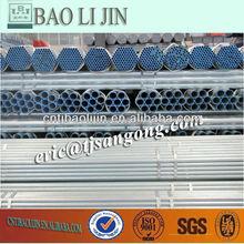 q235 steel pipe chemical properties