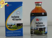 Weight gain medicine Iron dextran20% + Vitamin B12 injection