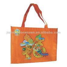 nonwoven tea bag packing bag