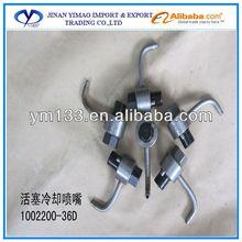 100220-36D Engine Spare Parts Piston Cooler Injector Nozzle