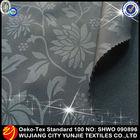 YJFH056 softshell poly sandex stretch bonding fabric
