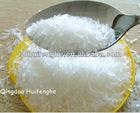 Chinese Salt/Monosodium Glutamate/MSG/Flavour enhancer/Super Seasonings to North Africa