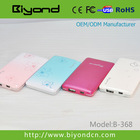 high quality external portable cell phone charge case power bank