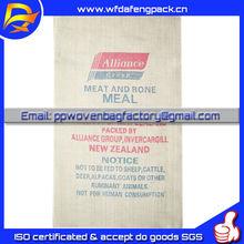 pp woven sack bales pp flour sack/pp rice bag