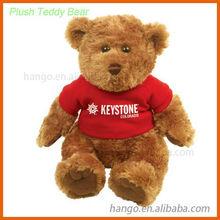 25cm Brown Plush Stuffed Teddy Bear With T-shirt