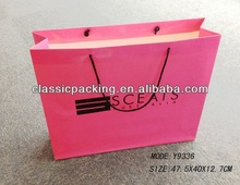 2013 new style shopping plastic bag making machine price, batik shopping bag,shopping bag with double handles