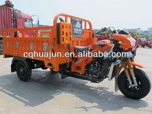 wholesale motorcycles/ cng 4 stroke rickshaw