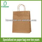 paper brown bandage dress wholesale