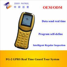 Guards Regular Inspection Monitoring Guard Tour Patrol Solution