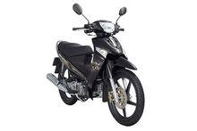 Revo 110cc Suzuki motorcycle