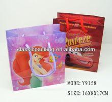 2013 new style reusable shopping bag animal print, supermarket bag promotional shopping bags,shopping bag silicon