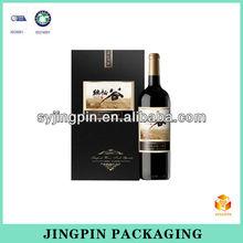 fashion alcohol gift box manufacturer