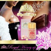 Loyal Honey Up Breast Enhancement Pueraria Supplement
