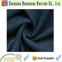 knitted denim fabric
