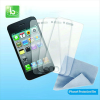 screen protector with design for iphone 4 matte screen protector for mobile phone