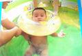 bebê de natação equipamentos