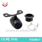 hot selling reverse parking camera dual case for two way use wide angle 170 degree color cmos
