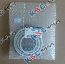 Bucket Cylinder Seal Repair Kit