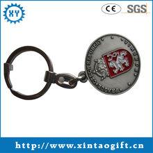 Plated custom casino keychain metals made maker