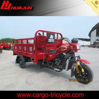 2014 new model 250cc three wheel motorcycle