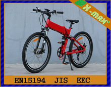 X-EB51 26'' Aluminum folding 250w electric racing bike for sale with EN15194