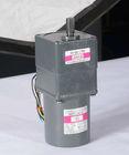 AC reduction motor 40W ratio 1:1500 high torque low rpm gear motor