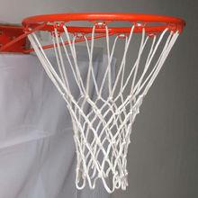 White poly basketball net