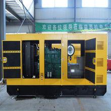 360kva diesel generating set powered by Deutz MTU engine
