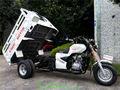 5 motocicleta roda/duplo rodas triciclo produzir por kavaki motor