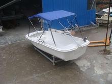 fibreglass boats small