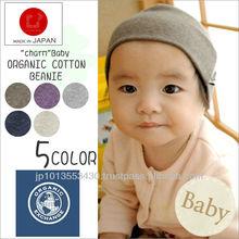 Organic cotton baby hair accessory beanie cap sleep wear clothing