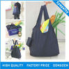 2013 recycle polyester foldable bag