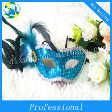 (DX-MK-0410)MINI MASQUERADE MASK FOR PARTY
