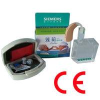 NEW Siemens high-power LOTUS 23P Digital BTE Hearing Aid
