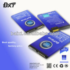 China Manufacture 1500mah Mobile Phone Battery Rechargeable Battery For Samsung Galaxy S4 Mini i9192 i9195 B500BE