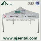 2013 Hot Product white canopy tent/aluminium folding canopy/advertising promotional tent folding