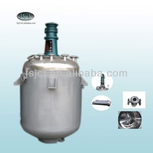 reactor for coal tar epoxy paint