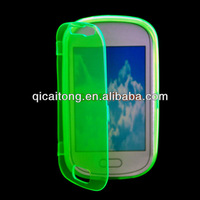 touchable flip leather case for Sumsung galaxy Fame S6810
